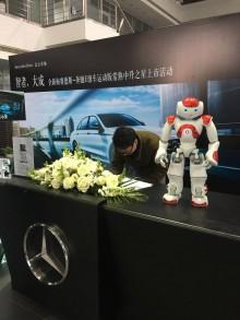 廣州人形智能服務機器人