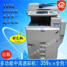 【隋唐办公】广州复印机租赁理光C3301彩色多功能打印一体机出租