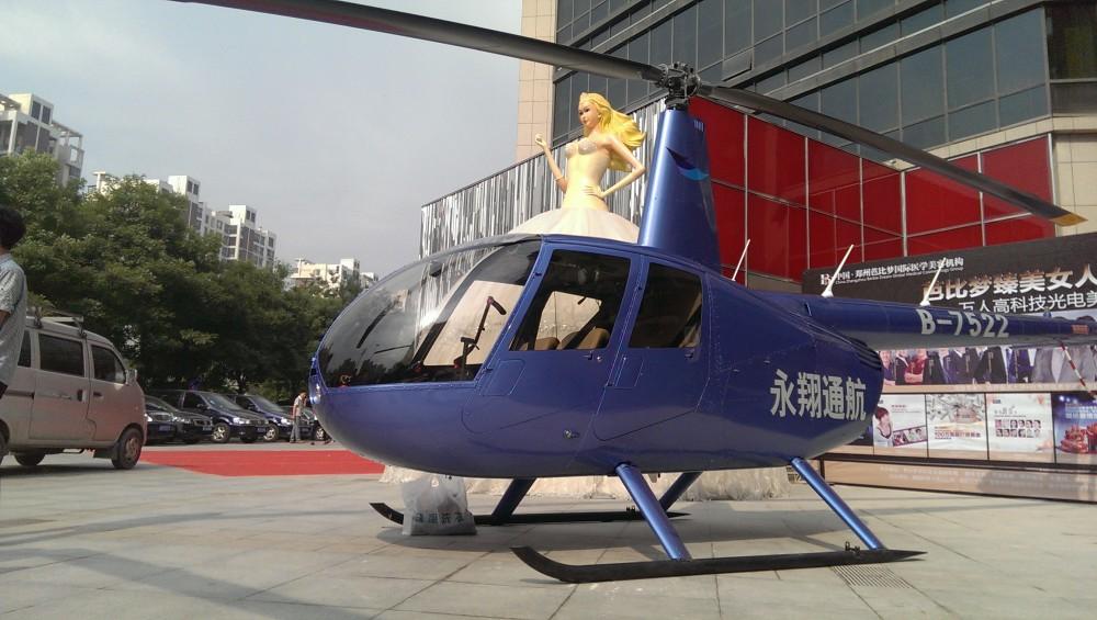 山西直升机租赁