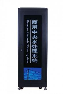 北京凡达1200加仑商用直饮水设备、净水机租赁