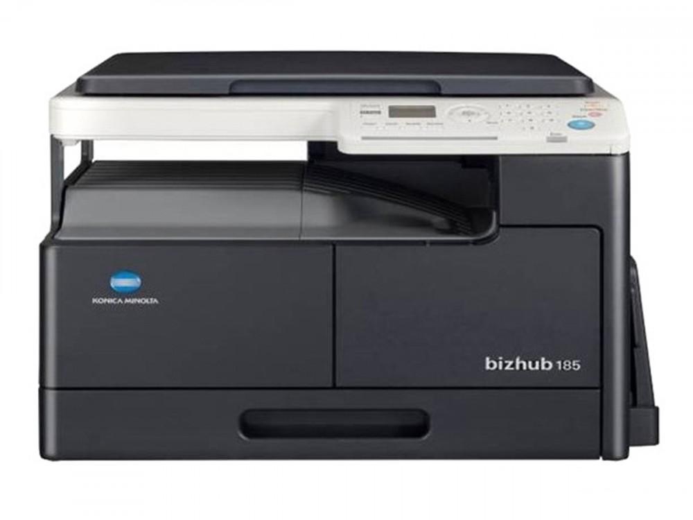 全新A3数码复合机(打印/复印/扫描多功能)出租