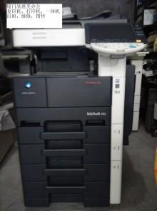 厦门美能达复印机,HP打印机出租