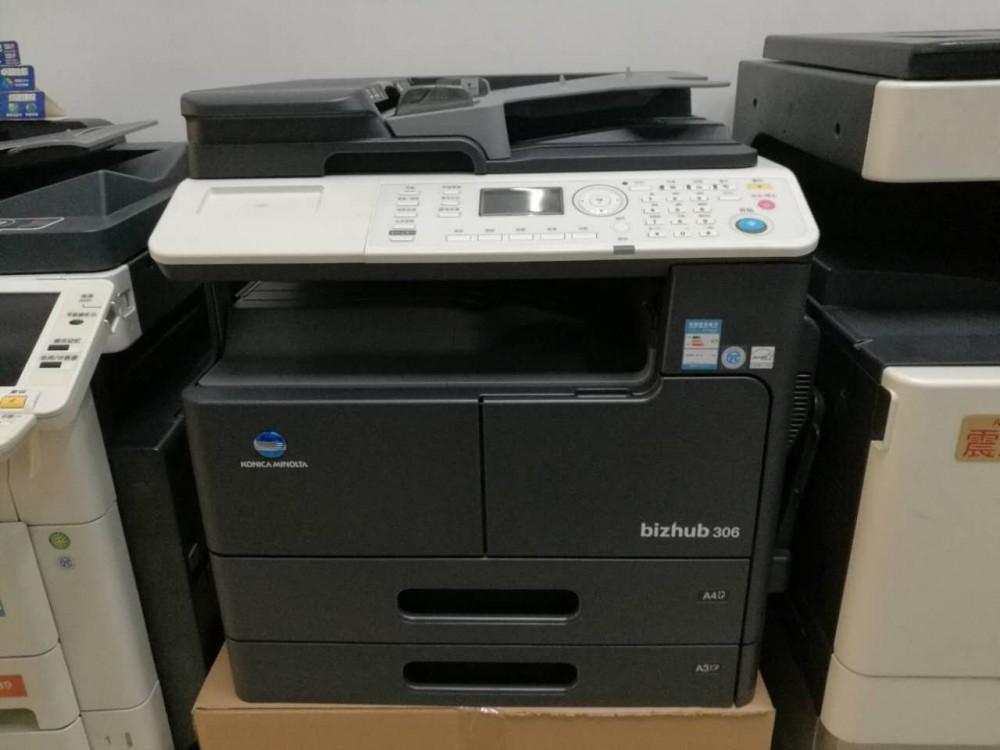 沈阳市复印机打印机租赁