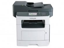 利盟XM1145一体机(打印/复印/扫描/传真)
