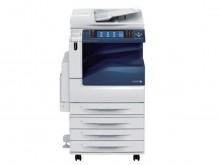 施乐C5575CPS彩色复合机(复印/打印/扫描,会议用机)