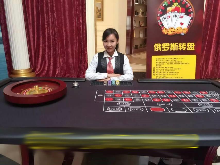 北京+拉斯维加斯赌桌(大小点,德州扑克,俄罗斯转盘,21点,百家乐)