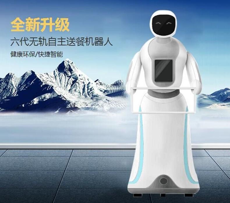 廣東博工機器人365迎賓機器人