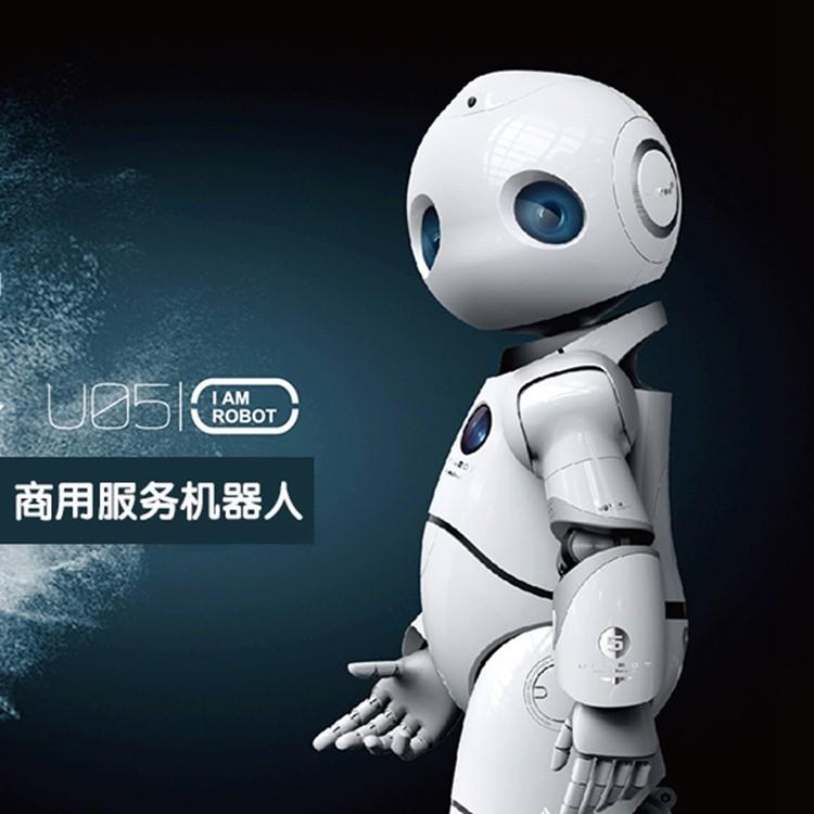 廣東博工機器人365人形互動機器人