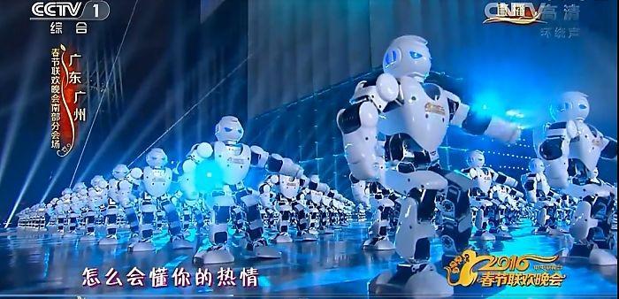 廣東博工機器人365春晚人形智能跳舞機器人