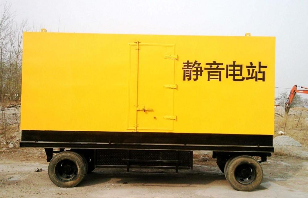 北京大兴区发电机组出租,移动发电车租赁,静音发电机租
