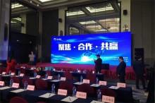 武漢LED高清顯示屏設備租賃出租