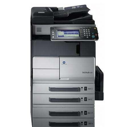 南海区美能达350打印复印一体机