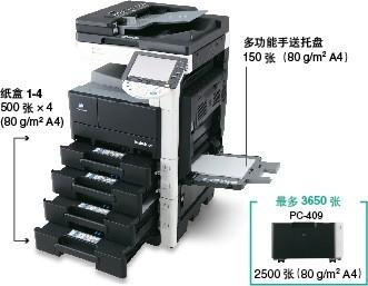 南海区美能达353打印复印一体机