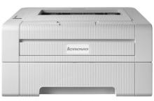 汕头市全新联想A4激光打印机出租(A4打印)
