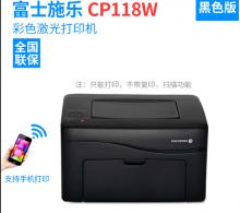 大连彩色打印机(无忧租赁)原鼓打印拒绝不清晰,字迹模糊有暗纹,每张低至2角钱