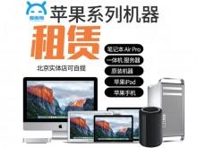 苹果工作站MacPro音视频剪辑