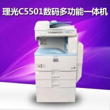 理光C5501彩色复合机,每分钟速度55张,功能齐全