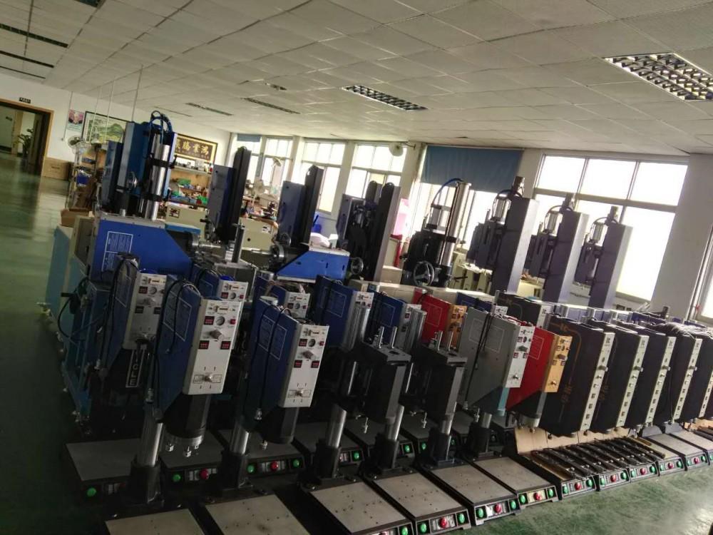 东莞市超声波焊接机 高周波 焊接机出租