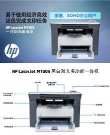 威海出租打印机