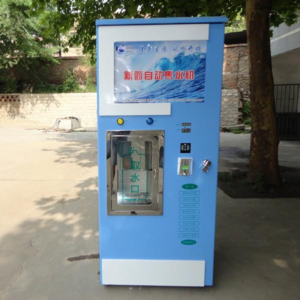 淄博新爵牌自动售水机,400G、800G 刷卡投币方便使用