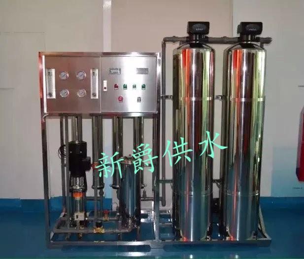 淄博新爵牌直饮水净水设备