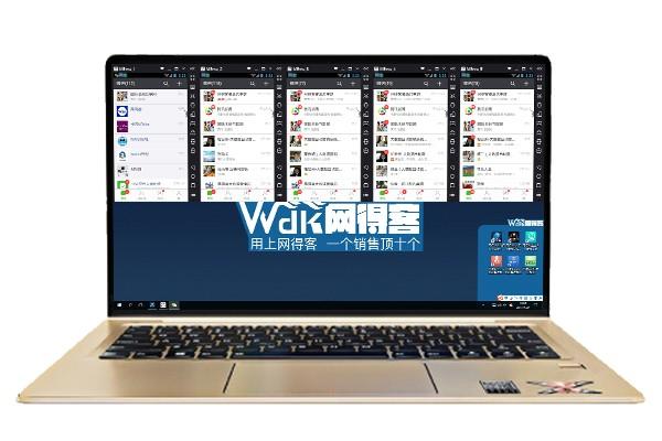 廣州市+網得客大數據自動營銷拓客系統+5個**筆記本...