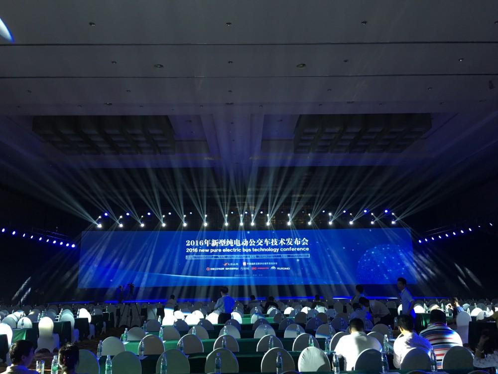 北京 舞台灯光音响视频设备 晚会,发布会,演出 庆典