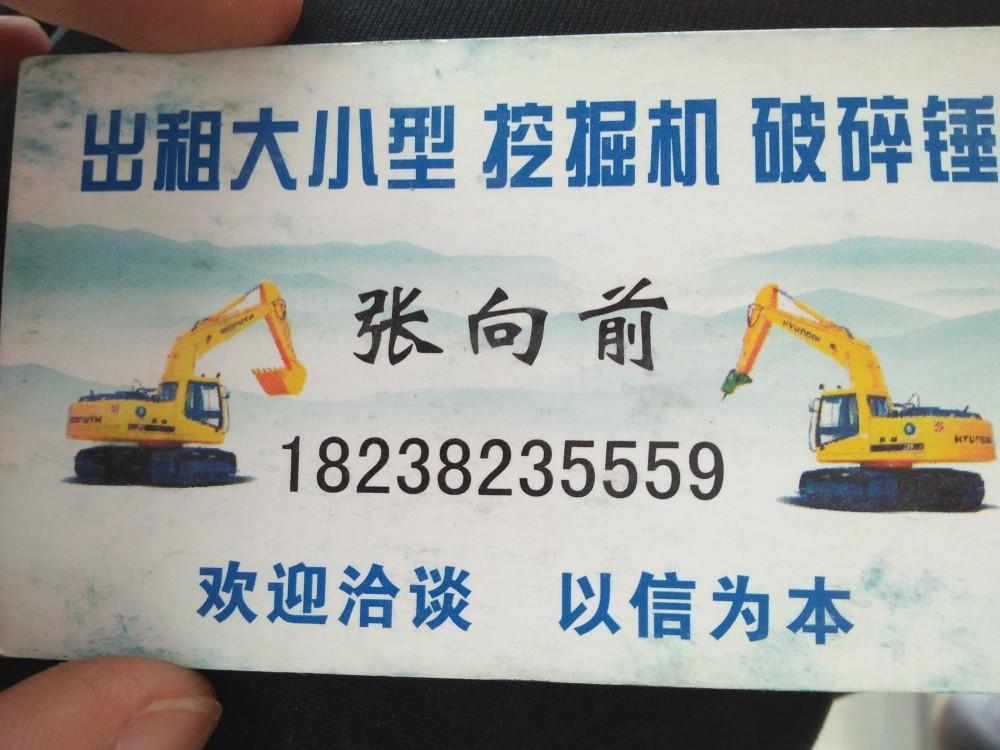 兰考县大小型挖掘机出租