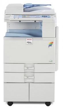 理光A3激光打印机一体机办公黑白彩色复印机扫描机三合一MPC2550