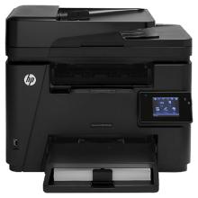 长沙 惠普 1536 A4双面打印机 四合一