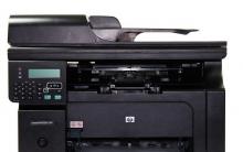 武汉 桌面式一体机 HP1213