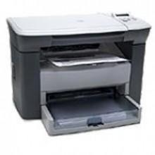 桌面激光打印机HP1005