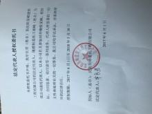 沈阳市徐工牌8吨至300吨