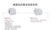 芜湖市市郊打印机租赁维修