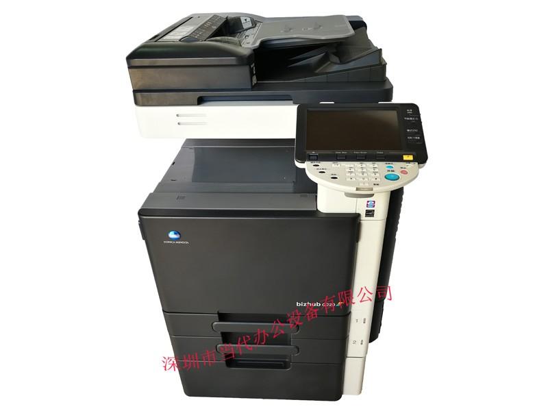 深圳福田区柯美Bizhub C280彩色复印机