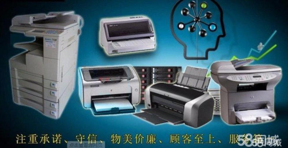 湘阴电脑,湘阴县电脑,湘阴县打印机,湘阴县复印...