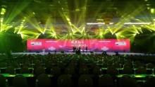 石家莊LED顯示屏大屏租賃 P3小間距高清大屏出租工廠
