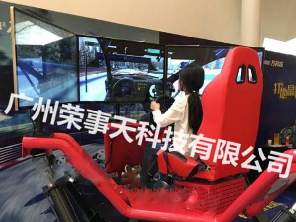 廣州VR設備廠家租賃9D蛋殼VR槍戰游戲VR賽車出租