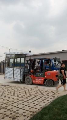 北京诚信建筑机械租赁有限公司