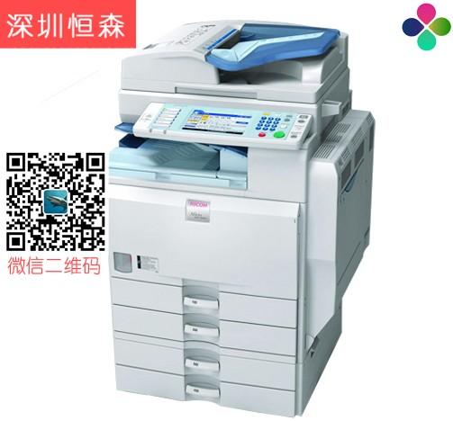 深圳理光(RICOH)C5502复印,打印,扫描,传真彩色复合机出租