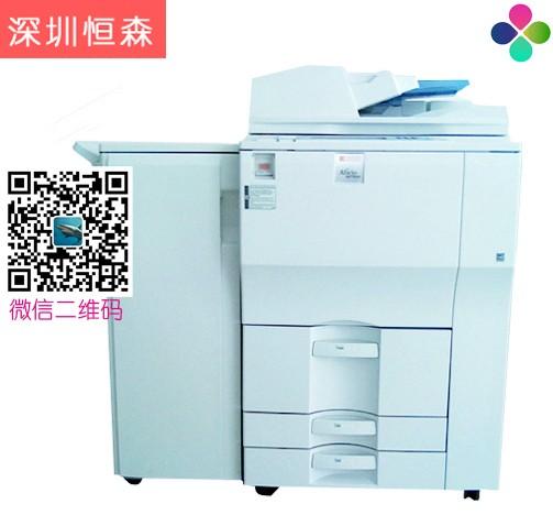 深圳理光(RICOH)5000复印,打印,扫描,传真黑白复合机出租