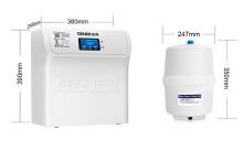 Ozner/浩泽 JZY-A2B-XW家用净水器厨下机智能净水器家用直饮厨房自来水过滤净水器