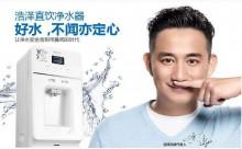 浩泽商用JZY-A1XB2-W(新款立式)直饮净化器直饮机
