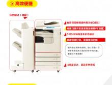 太原佳能5255彩色高速复印机