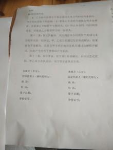 贵阳+宣化泰业钻机+美国寿力空压机+自带平衡系统