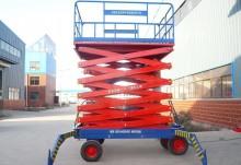廊坊开发区升降平台脚手架高空作业