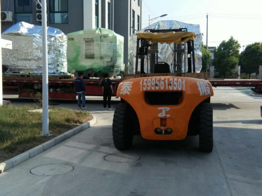 昆山市眾泰叉車出租  備有3-10噸叉車及8-50噸吊車和隨車吊