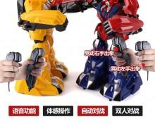 北京 拳擊互動機器人