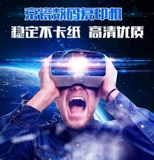 中山京瓷2050黑白数码复合机租赁