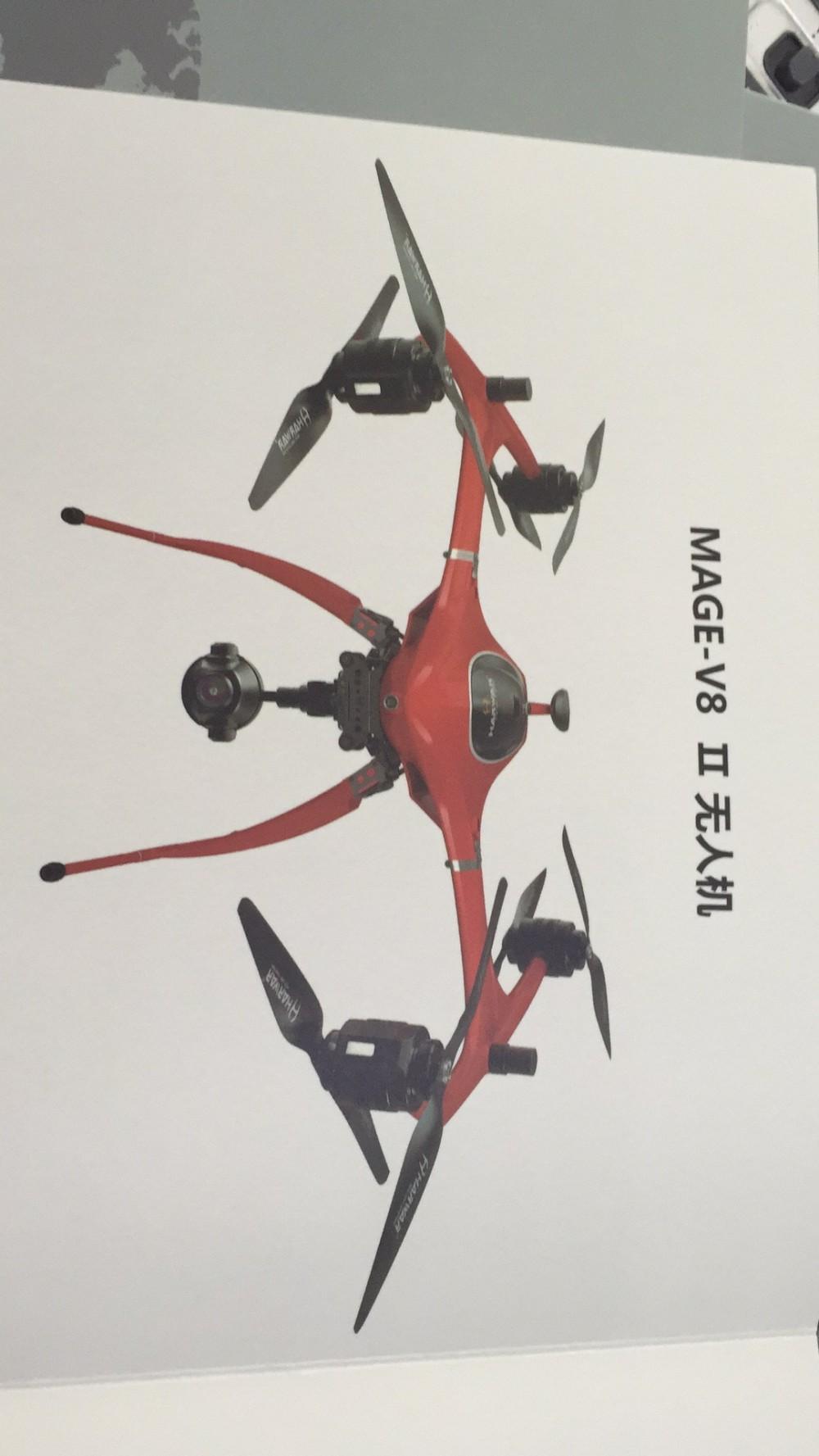 哈瓦無人機-智能測繪機